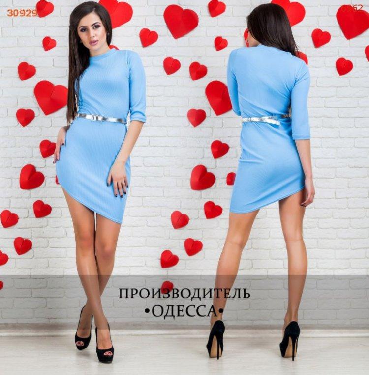 Интернет Магазин Одежды Женская Одесса